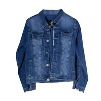 Джинсовая куртка (128-158)-с выбитой  надписью на спине синий хлопок 2936-М