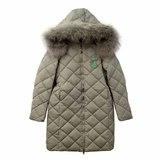 Пальто (116-140)-стёганное, с мехом, блестящая кошечка на груди мята биопух 91801