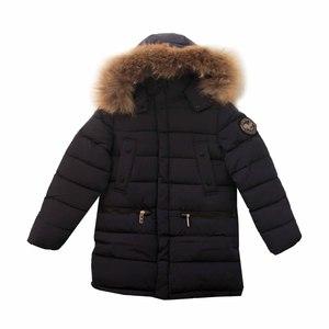 Парка (116-140) - с чёрными замками, 4 кармана на рукаве чёрная эмблема, капюшён с мехом синий биопух 8080