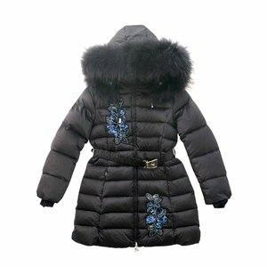 Пальто (92-116)-на ремне, апликация из биссера,паеток, капюшён с мехом синий биопух 2808