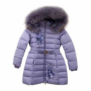 Пальто (92-116)-на ремне, апликация из биссера,паеток, капюшён с мехом голубой биопух 2808