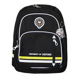 Рюкзак (ортопедический)-с серебристым кантом,белой и жёлтой полоской на кармане ,3-замка чёрный Х676